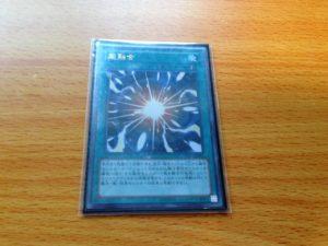 IMG_5052 (2)
