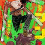 「チェンソーマン」感想と評価 頭のネジが外れたぶっ飛びすぎる少年漫画!