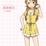 妹にしたいアニメキャラランキング 厳選したキャラクターをランキング形式で紹介