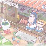 「ポピテピピック」感想と評価 クソアニメと心から呼んでも許されるアニメ